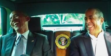 President Barack Obama & Jerry Seinfeld