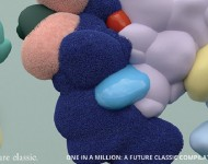 One In A Million: A Future Classic Compilation