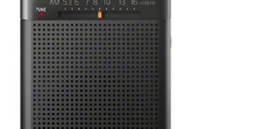 Sony ICFP26