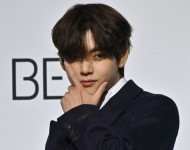 Here's What BTS V Has To Say After Company Responds To His First Dating Rumor - Sasaengs Beware!