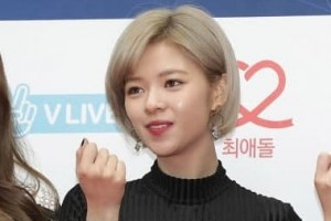 TWICE Jeongyeon weight